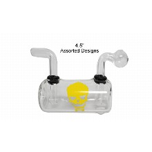 4.5 Inch Horizon Oil Burner