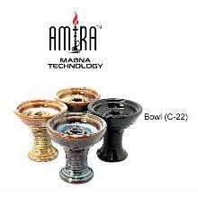 Amira Magna Technology Bowl c 22
