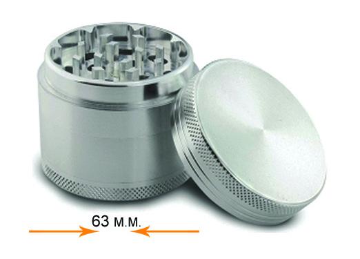 63 mm Metal Grinder