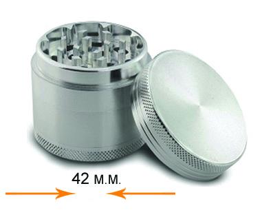 42mm Metal Grinder
