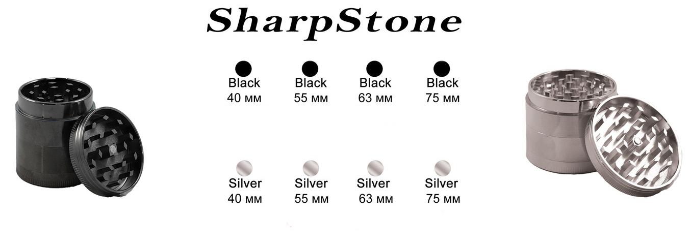 Sharpstone Metal Grinder