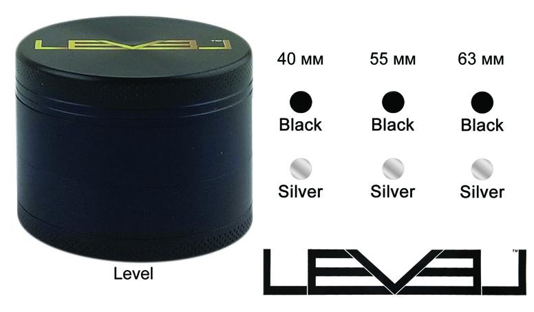 Level 40mm 55mm 63mm Grinder